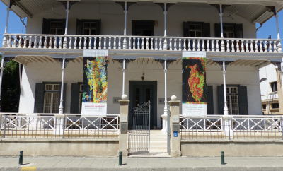 The Archaeological Museum of Larnaca